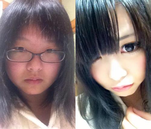 Công khai những bức ảnh ghi lại quy trình làm đẹp của mình, nữ sinh Mii Zouazarashi, 19 tuổi khiến