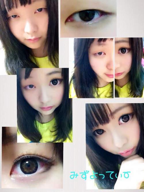 Mii đặc biệt chú trọng phần trang điểm cho đôi mắt vì theo cô nàng, đây là khuyết điểm lớn nhất trên gương mặt mình.
