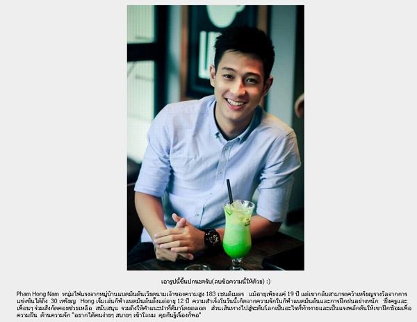 Bài viết về hot boy cầu lông Hồng Nam trên trang tin Thái.