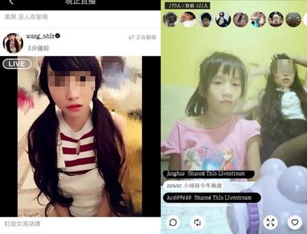 """""""Hot girl mang Weibo"""" như tăng thêm vài kg sau khi lộ dung nhan thật."""