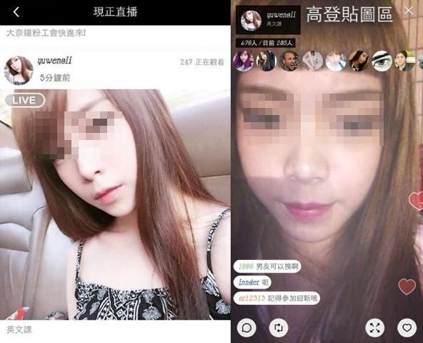 Nguyên tắc đầu tiên khi chụp selfie: Hãy lựa góc đẹp nhất của mặt bạn.