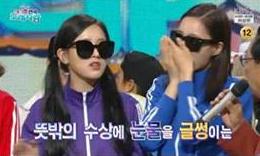 'Nhóm nhạc bị ghét nhất Hàn Quốc' mừng phát khóc khi được giải