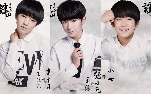 boyband-than-tuong-tfboys-tan-2473-7569-