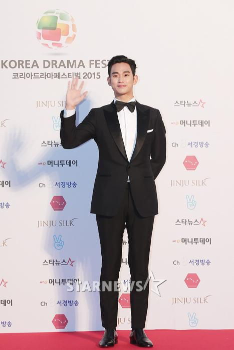 dan-sao-han-dien-do-da-hoi-long-lay-du-korea-drama-awards-8