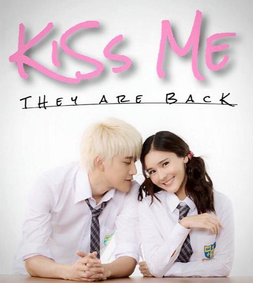 Kiss-8-5365-1445504667.jpg