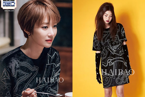 go-joon-hee-yeu-nu-hang-hieu-dang-yeu-trong-she-was-pretty-8