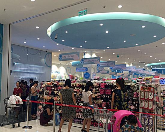 aeon-mall-4800-1446115358.jpg