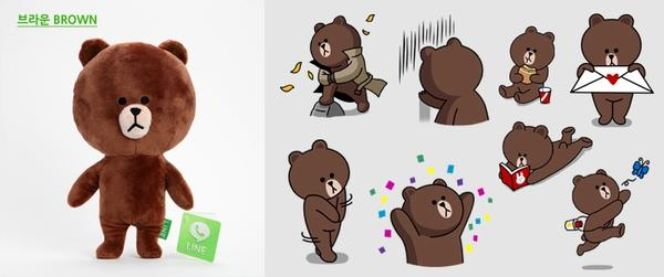 gau-brown-tho-cony-10-8874-1446628663.jp