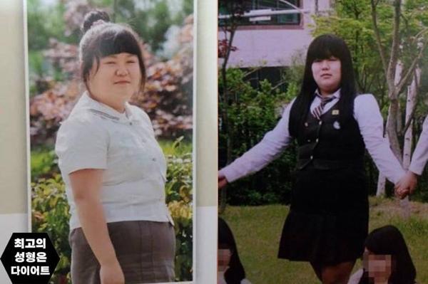 Cô gái với kỳ tích giảm cân từ thời 80kg.