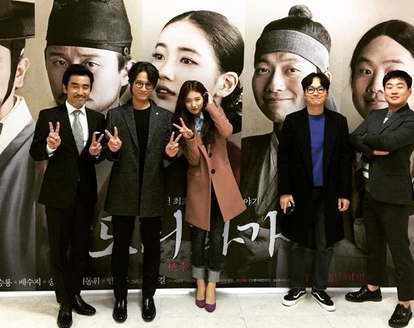 sao-han-5-11-lee-jong-suk-toc-bo-luong-hee-chul-ji-hyo-mat-moc-5