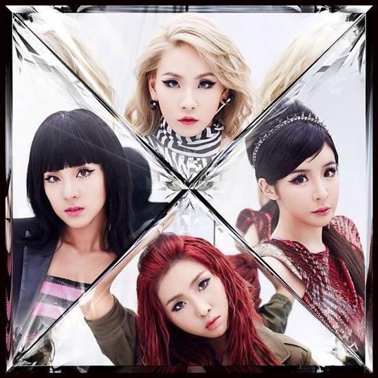 fan-nghi-ngo-viec-2ne1-comeback-vao-ngay-21-11