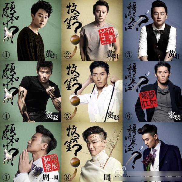 8-phim-co-trang-chuyen-the-hot-nhat-man-anh-hoa-ngu-2016-4