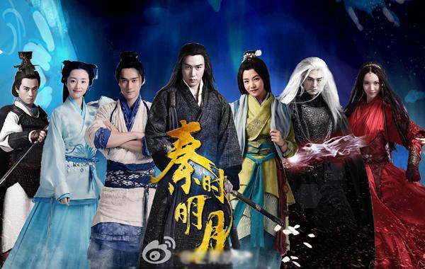8-phim-co-trang-chuyen-the-hot-nhat-man-anh-hoa-ngu-2016
