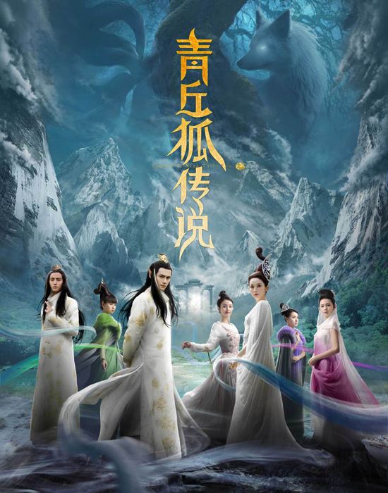 8-phim-co-trang-chuyen-the-hot-nhat-man-anh-hoa-ngu-2016-7