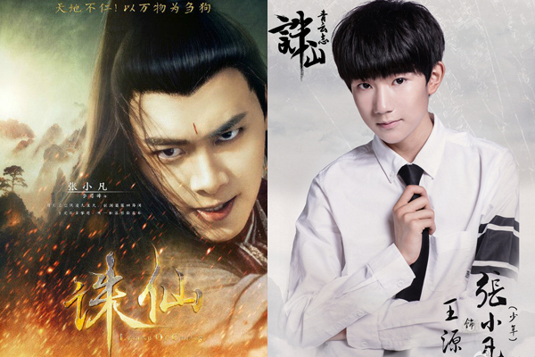 8 phim cổ trang chuyển thể hot nhất màn ảnh Hoa ngữ 2016