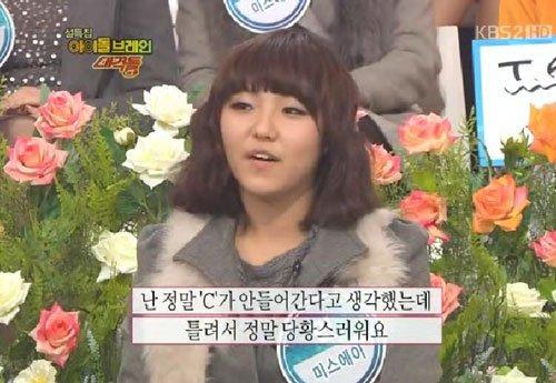 Những lần viết sai tiếng Anh xấu hổ của idol Hàn