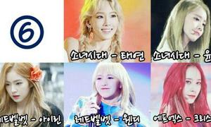 Girl group hoàn hảo trong mơ của fan Kpop
