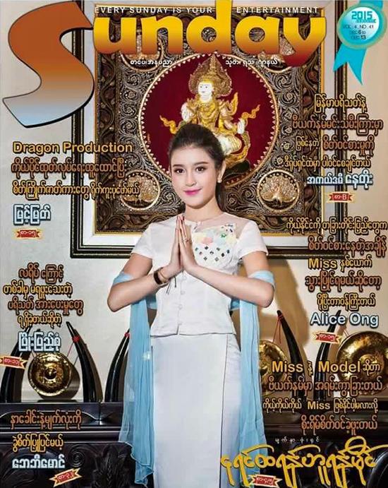 ly-kute-mang-thai-10-3486-1449718563.jpg