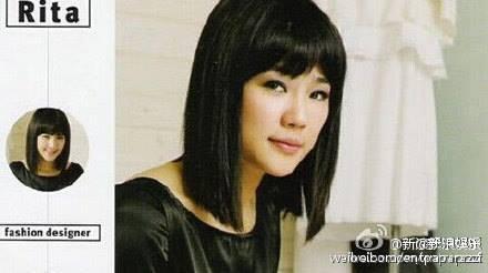 Chung Hán Lương lộ ảnh vợ và con gái