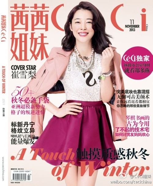 131026-sulli-ceci-china-9162-1450413575.