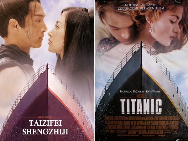 Bồng Bồng và Tề Thịnh đắm đuối nhìn nhau trên con tàu Titanic.