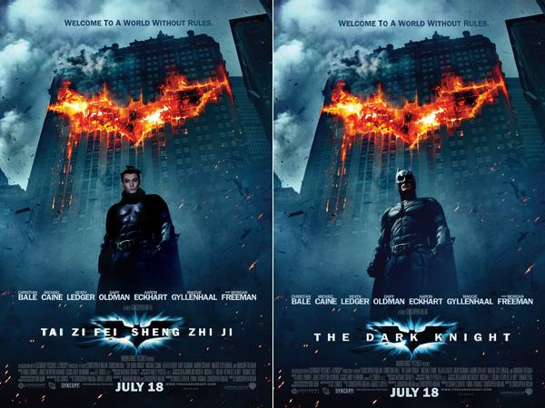 Tề Thịnh hóa thân thành Người Dơi trong The Dark Knight Rises ngon ơ với   bộ giáp 6 múi cơ bắp huyền thoại.