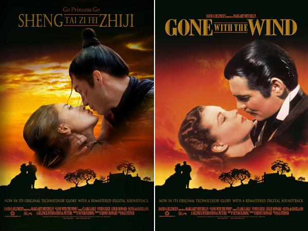 Cặp đôi Thái tử phi thăng chức ký hóa thân vào bộ phim Cuốn theo chiều gió   một cách hoàn hảo.