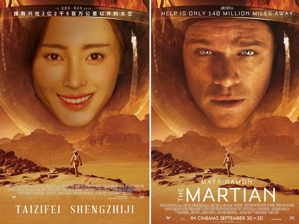 Trương Bồng Bồng xuyên không về thời cổ đại như nam chính The Martian bơ   vơ trên sao Hỏa.