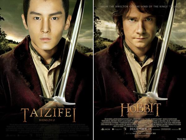 Tề Thịnh được cắt ghép vào anh chàng người lùn Bilbo trong The Hobbit: An   Unexpected Journey.