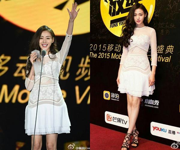 Khi nhận giải Nữ diễn viên thu hút nhất năm 2015 tại Mobile Video Festival cho   vai diễn trong Thái tử phi thăng chức ký, Trương Thiên Ái gửi lời tới các fan: