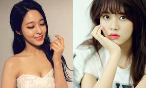Sao Hàn 22/1: Seol Hyun khoe vẻ sexy, Kim So Hyun càng lớn càng xinh