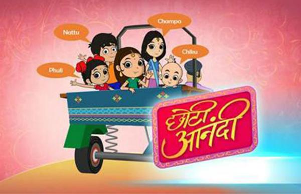 Anandi và các nhân vật trong phim hoạt hình Chhoti Anandi.
