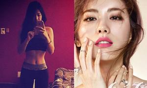 Sao Hàn 23/1: Nana khoe nhan sắc 'đẹp nhất thế giới', Soyu bị nghi bóp eo thon