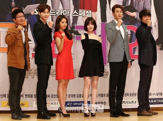 Lee Jong Suk 1m85, Kim Young Kwang 1m87 đều xuất thân người mẫu