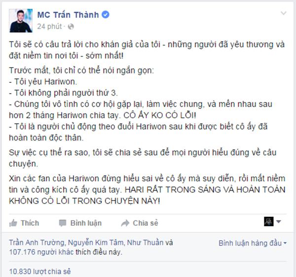 tran-thanh-toi-yeu-hari-won-va-khong-phai-la-nguoi-thu-ba-1