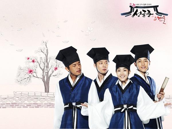 Cũng nói về cuộc sống trong trường đại học nhưng Sungkyunkwan Scandal lại thuộc thể loại phim lịch sử. Phim lấy bối cảnh ngôi trường giáo dục nổi tiếng nhất thời Chosun  nơi để học tập đồng thời là chỗ cho các đảng phái chính trị tranh đấu.