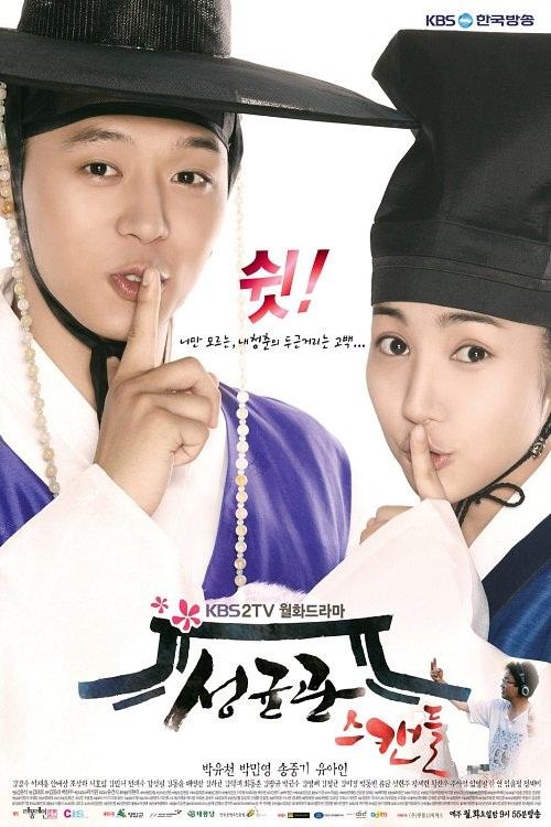 Bên cạnh việc khắc họa những góc tối của chính trị thời xưa, phim cũng tập trung miêu tả về ngôi trường có truyền thống giáo dục hơn 500 năm. Phim xoay quanh câu chuyện về Yun Hee (Park Min Young), con gái của một học giả nổi tiếng thời Chosun nhưng cha cô qua đời khiến gia đình lâm vào cảnh khó khăn.