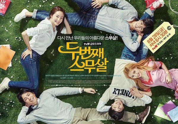 Bô phim Twenty Again xoay quanh bà mẹ 38 tuổi Ha No Ra (Choi Ji Woo) luôn khát khao được hồi xuân, quay lại thời còn ngồi trên ghế nhà trường. Từ nhỏ, No Ra đã mơ ước được vào trường nghệ thuật nhưng cô buộc phải kết hôn khi đang học đại học vì lỡ có bầu. Tuổi thanh xuân của No Ra bị chôn vùi trong những năm tháng làm nội trợ.