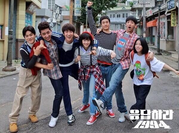 Ba chàng trai Chilbongi (Yoo Yun Suk), Sseureki (Jung Woo) và Samchunpo (Kim Sung Kyun) từ tỉnh Gyungsang thuê nhà trọ cùng nhau khi lên học đại học ở Seoul. Tại đây, họ gặp gỡ cô con gái của chủ nhà trọ, Na Sung (Go Ah Ra). Và câu chuyện mới của chúng ta chính thức được bắt đầu...