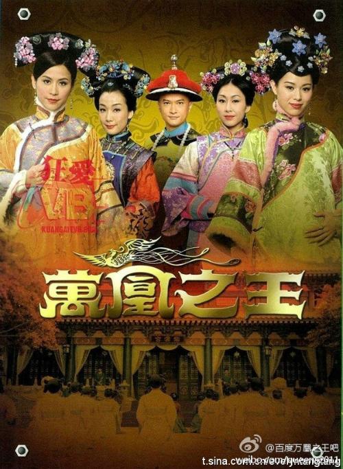 Vạn Phụng Chi Vương là một trong những tác phẩm thành công nhất của TVB vào năm 2011. Bộ phim đánh dấu sự trở lại của nữ diễn viên gạo cội Tuyên Huyên, khi cô hóa thân vào một nhân vật với tâm lý phức tạp và biến hóa. Đồng thời, phim cũng dành tặng cho Hồ Hạnh Nhi vai phản diện đầu tiên trong sự nghiệp.