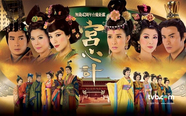 Cung Tâm Kế của TVB xoay quanh những câu chuyện của các cung nữ của Cục Thượng Cung - trung tâm quyền lực cao nhất của tổng quản nội vụ hậu cung đời Đường, thống lãnh 4 phòng: Tư Trân (trang sức), Tư Chế (phục sức), Tư Thiện (ăn uống) và Tư Thiết (bày biện).