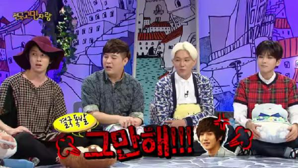 Bốn mẩu của Super Junior trong buổi ghi hình cho Hello Counselor ngày hôm đó.