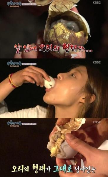 Seohyun (AOA) biểu diễn màn ăn hột vịt lộn kinh điển.