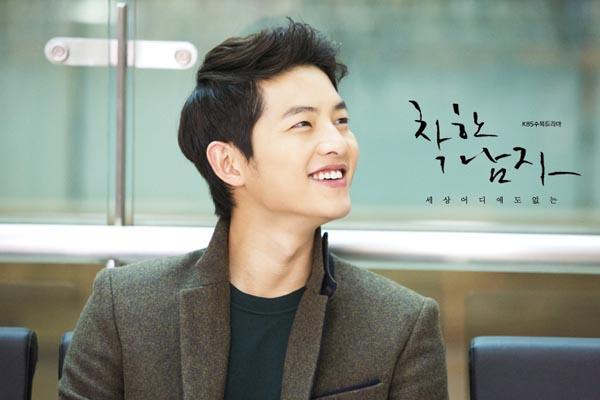 vai chính drama đầu tiên The Innocent Man (Nice Guy) - Kang Maru