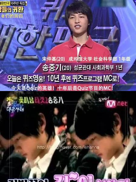 """Song Joong Ki lần đầu xuất hiện trên TV khi làm thí sinh tham gia chương trình   Quiz Korea của đài KBS và thẳng tiến đến chung kết. Năm 2008, Song Joong Ki   xuất hiện trong Pretty Boys: A Wrong Situation - chương trình chụp lén """"soái ca học   đường"""" của đài Mnet."""
