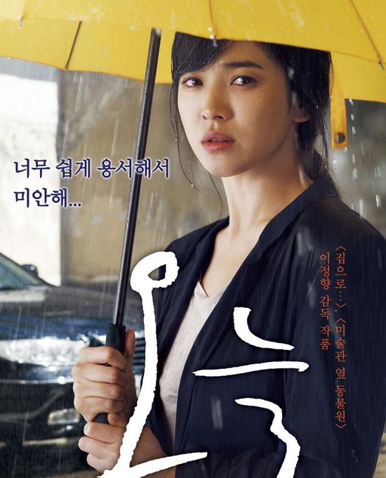 ve-dep-bat-chap-thoi-gian-cua-song-hye-kyo-qua-20-nam-4