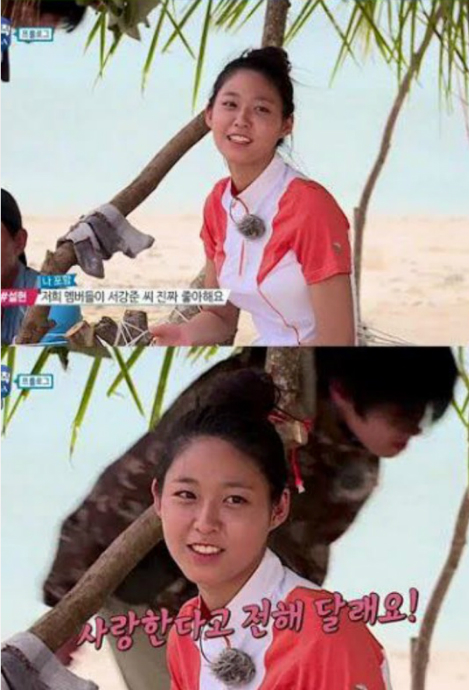 bao-vat-quoc-dan-seol-hyun-gay-that-vong-vi-mat-moc