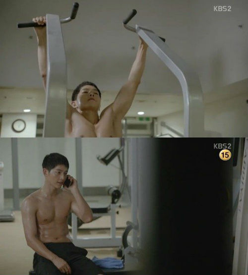 song-joong-ki-1456407958-20160-6773-8274