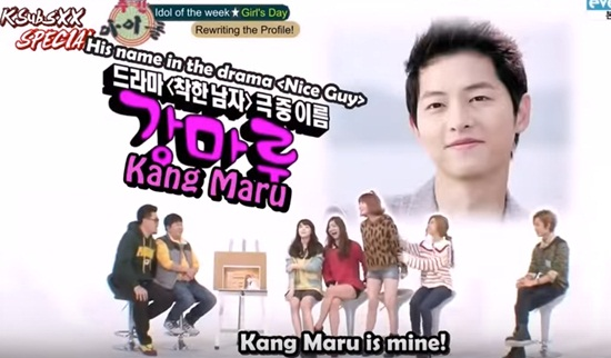 loat-my-nhan-han-phat-cuong-vi-song-joong-ki-5