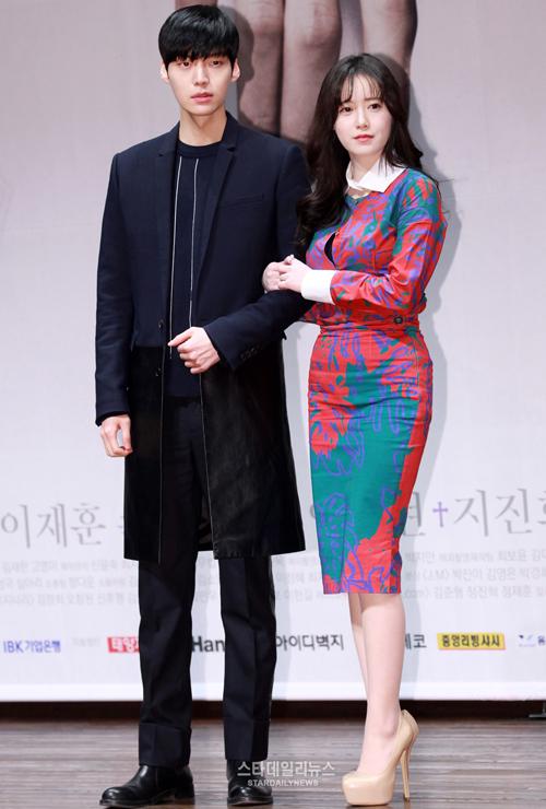 ahn-jae-hyun-ku-hye-sun-5899-1457659851.